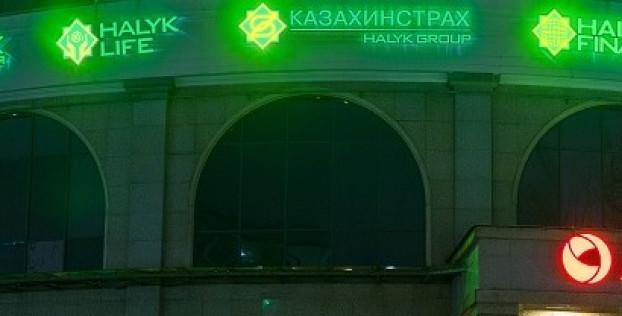 "Oksana Radchenko: ""Life insurance companies could well become members of SEAS"""
