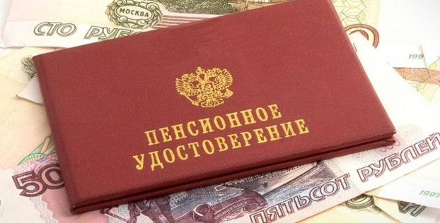 The Russian pension capital will turn NSPF into managing and insurance companies