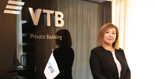 Lucrative, convenient and reliable - VTB Bank Kazakhstan and Nomad Life launched a joint project