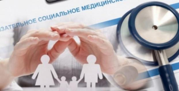 Работодатели не урезают расходы на корпоративное медицинское страхование
