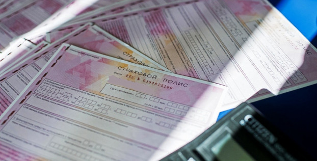 Russia: a single standard for the life insurance policy sale