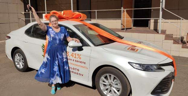A customer of Nomad Life won a car
