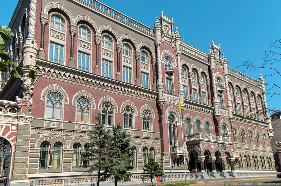 National Bank of Ukraine allowed life insurance in foreign currency