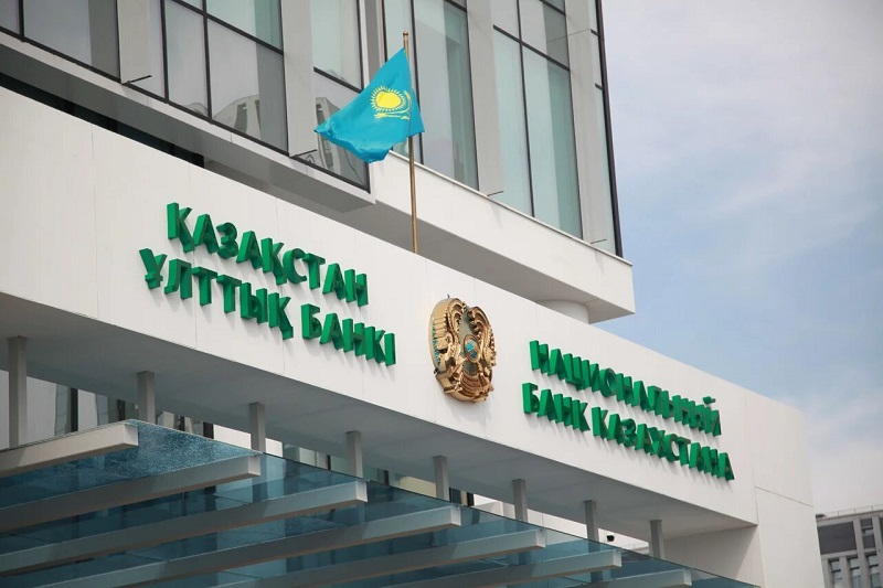 Current account of balance of payments of the Republic of Kazakhstan has a deficit
