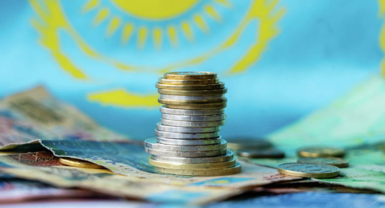 Ұлттық Банк Қазақстан экономикасының даму болжамын жариялады.