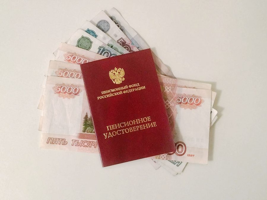 Freelancer or a housewife also receives pension in Russia