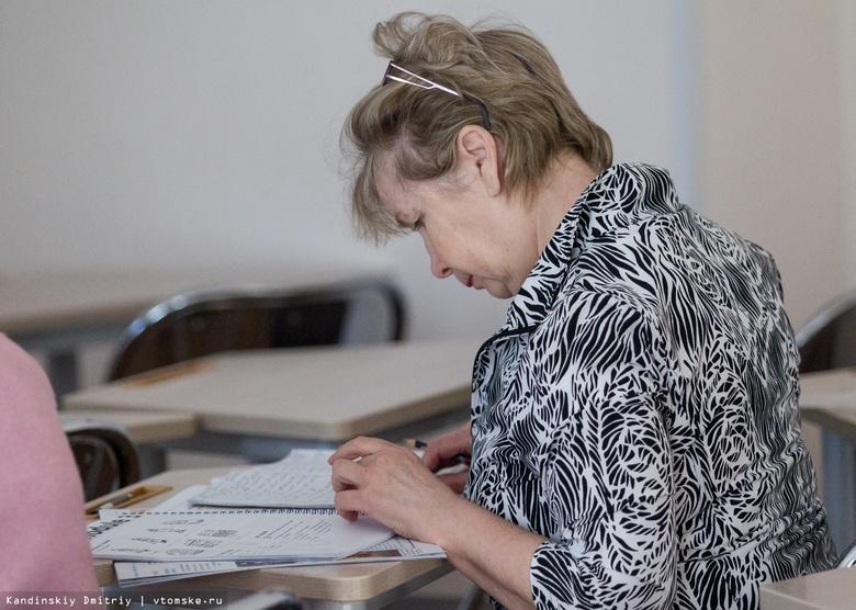 В России обсуждают реформу накопительной пенсии