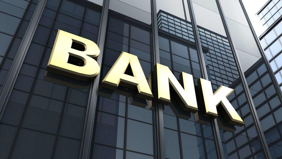 В Казахстане изменят регулирование банков