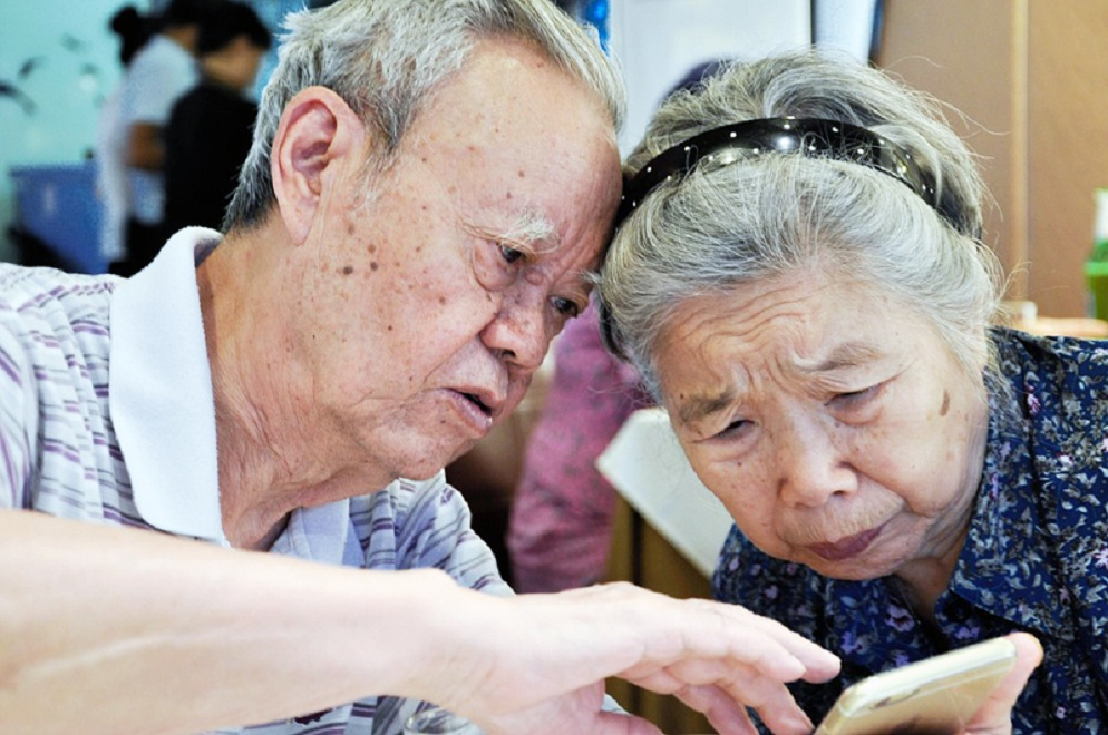 Digital Solution for insurance of seniors in China