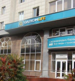 АО «Казкоммерц-Life»  распределит около 198 миллионов тенге прибыли в виде страховых дивидендов