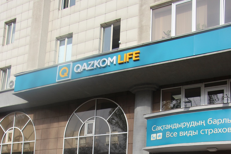 "JSC ""Halyk Bank of Kazakhstan"" has become the shareholder of JSC ""Kazkommerts-Life"""