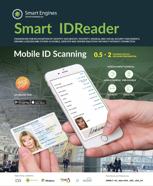 """Ingosstrakh"" has implemented a document recognition technology Smart ID Reader, Smart Engines Co into IngoMobile"
