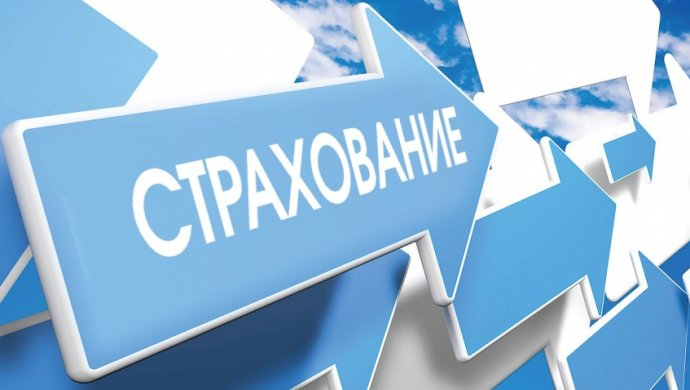 For half a year life insurance premiums in Kazakhstan have increased by 9.9% to KZT 35.6 billion