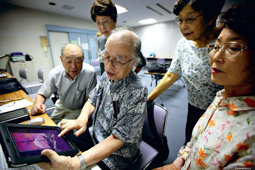 Pension Reform Announced in Japan