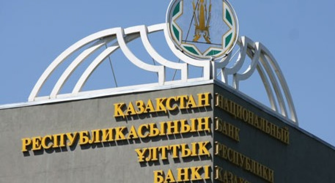 The List of public data of the National Bank placed on the Internet portal of open data was approved