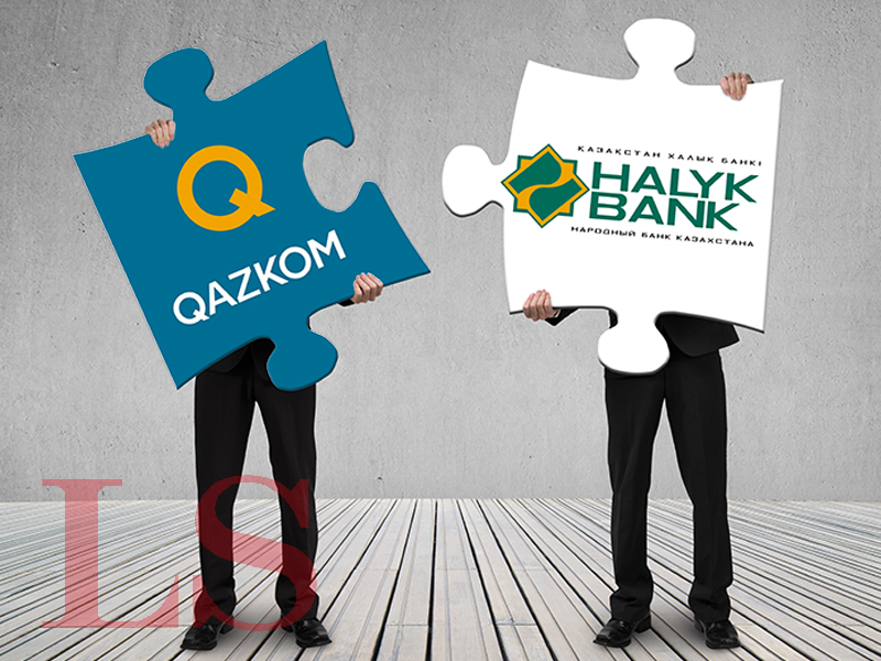 Halyk Bank of Kazakhstan: the transfer of Kazkommerts-Life to Halyk-Life has been completed