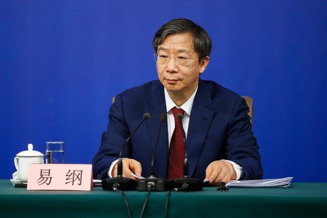 Қытайдың қаржылық секторы сақтандырушылар үшін де ашылады.