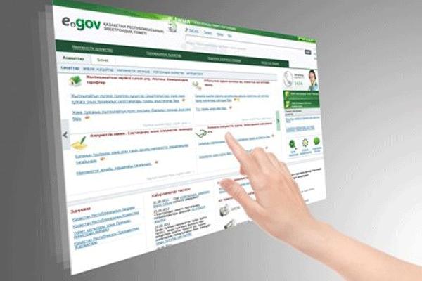 Госкорпорация «Правительство для граждан» добавило в перечень новую композитную услугу в сфере страхования работников