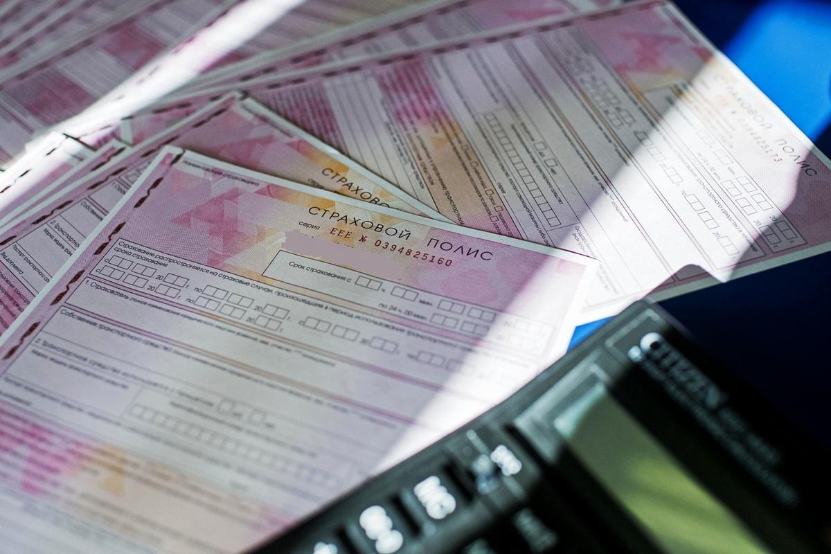 Ресей: өмірді сақтандыру полистерін сатудың бірыңғай стандарты