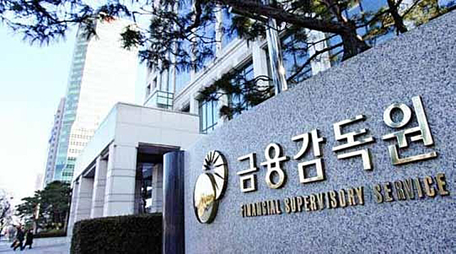 The income of South Korean insurers increased by 33% according to the results of 2017 year