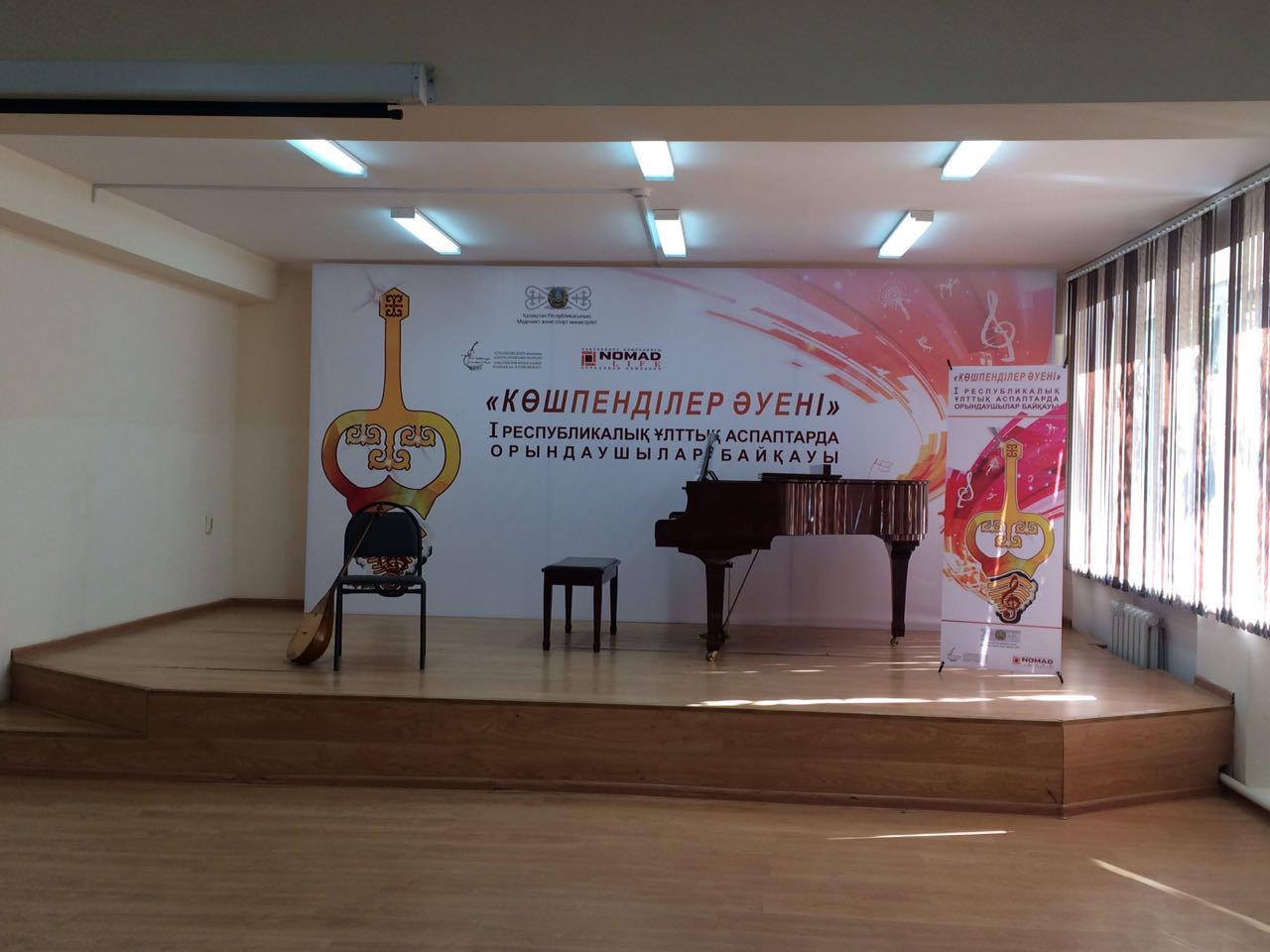 "The young talented people will be chosen on the ""Nomad Tunes"" in Almaty"