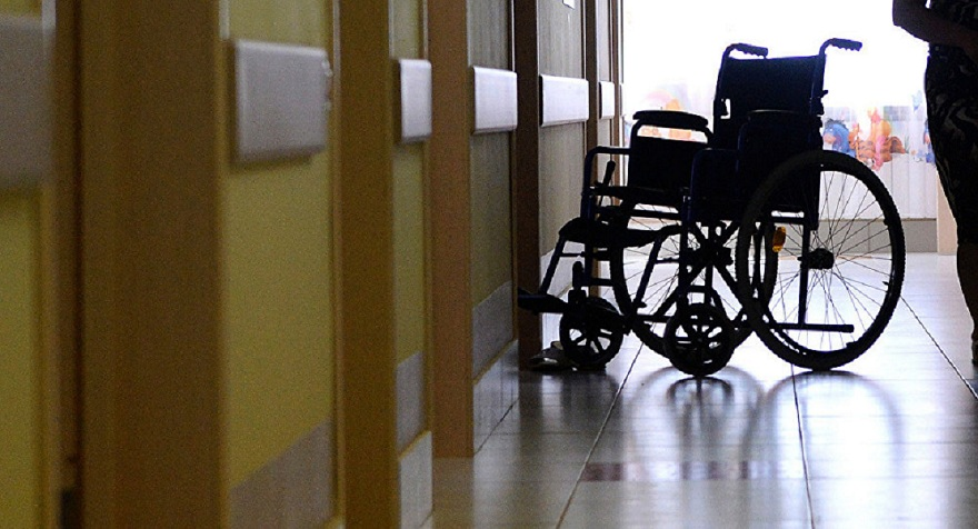 Disabled persons and ill ones will find it easier to obtain insurance. Last week, the Central Bank (RF) held a meeting with representatives of the largest insurers
