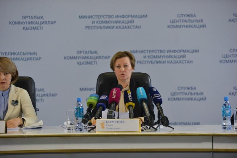 Kazakhstanis will receive two packages of medical services