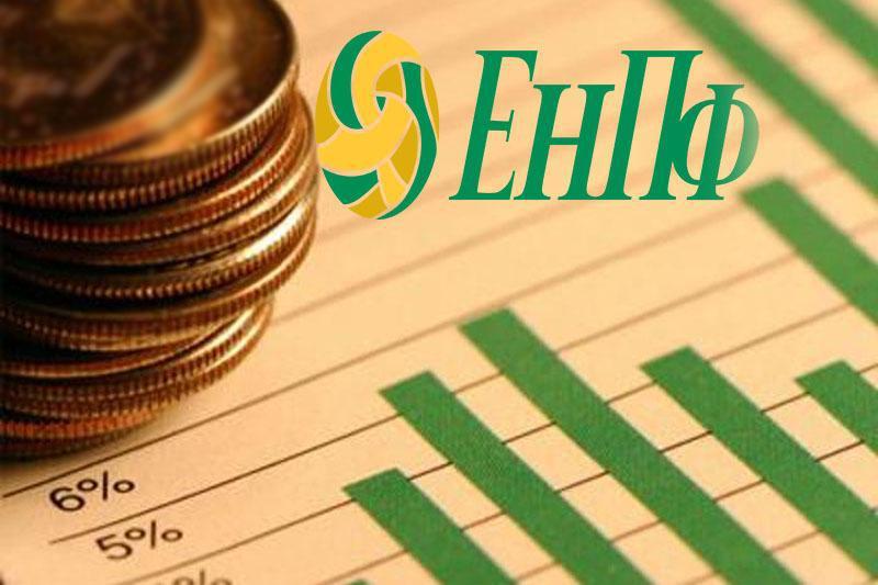 ЕНПФ перевел первые пенсионные накопления управляющим инвестиционным портфелем