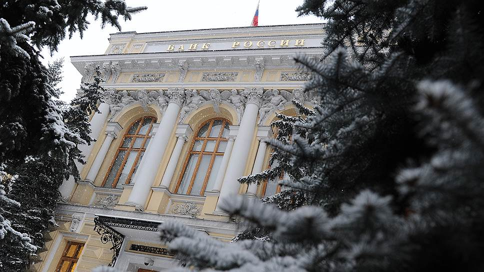 The Central Bank of Russia wants to restrict the sale of compound financial products