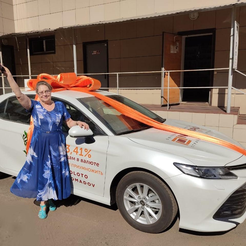 Клиентка Nomad Life выиграла автомобиль